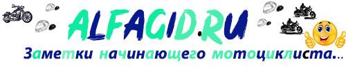 alfagid.ru